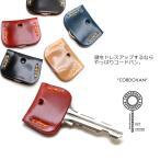 キーカバー メンズ人気 キーカバーコードバン 本革 馬革 コードヴァン コードバン 日本製