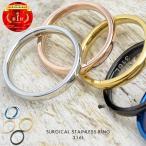 ノーマル 指輪 ステンレス リング レディース ペアリングに サージカルステンレス シンプル おしゃれ ブランド