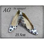 23.5cm【AG by aquagirl】花柄パンプス/白地花・新品