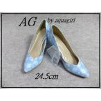 24.5cm【AG by aquagirl】花柄パンプス/水色地花・新
