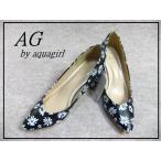 【AG by aquagirl】花柄パンプス/黒地花・新品