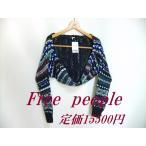 【FreePeople】定価15500円ニットボレロ/青系系新品【レターパック可能】