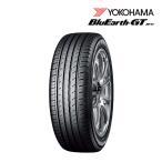 ヨコハマタイヤ 205/55R16 94V XL BluEarth-GT(ブルーアース・ジーティー) AE51 16インチ グランドツーリング サマータイヤ(2021年製)