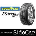 グッドイヤー 215/45R17 87W EAGLE LS2000 Hybrid II(ハイブリッドツー)(2017年製)