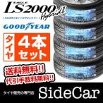 グッドイヤー LS2000 Hybrid2(ハイブリッドツー) 225/40R18 88W タイヤ4本セット(2017年製)