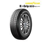 グッドイヤー EfficientGrip ECO EG01 (エフィシェントグリップ エコ)165/65R14 79S 低燃費タイヤ (2021年製)GT-Eco Stage(エコステージ)後継モデル