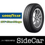 グッドイヤー GT-Eco Stage(ジーティーエコステージ)165/70R14 81S 低燃費スタンダードエコタイヤ(2017年製)