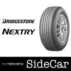ブリヂストン BRIDGESTONE   NEXTRY 165 55R15 075V 低燃費タイヤ 新品1本
