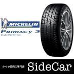 ミシュラン 245/45R19 102W XL プライマシー3 サマータイヤ