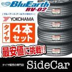 ヨコハマタイヤ 225/40R19 93W ブルーアース RV-02 19インチ タイヤ4本セット(2016-17年製)横浜ゴム正規流通品