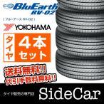 ヨコハマタイヤ 225/55R18 98V ブルーアース RV-02 18インチ タイヤ4本セット(2017年製)横浜ゴム正規流通品