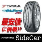 ヨコハマタイヤ 235/55R18 100V ブルーアース RV-02 18インチ サマータイヤ(2017年製)横浜ゴム正規流通品