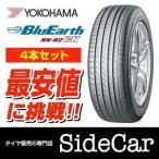 ヨコハマタイヤ 165/55R15 75V ブルーアース RV-02CK 15インチ タイヤ4本セット(2017年製)