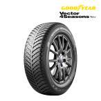 オールシーズンタイヤ グッドイヤー Vector 4Seasons Hybrid(ベクター フォーシーズンズ ハイブリッド)155/65R14 75H
