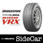ブリヂストン ブリザック VRX 215/65R16 98Q スタッドレスタイヤ(2016〜17年製)