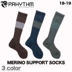高袜 - P.RHYTHM プリズム ウェア 18-19 MERINO SUPPORT SOCKS メリノ サポート ソックス 3カラー