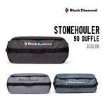 BLACK DIAMOND ブラックダイアモンド STONEHOULER 90 DUFFLE ストーンホーラー ダッフル 大型バック