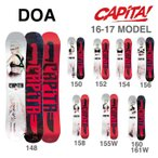 CAPITA キャピタ DEFENDERS OF AWESOME DOA D.O.A 16-17 スノーボード SNOWBOARD