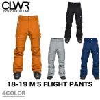 COLOUR WEAR 17-18 M'S FLIGHT PANT カラーウェアー カラー CLWR スノーボード ウエア ウェアー カラー