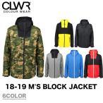 COLOUR WEAR カラー ウェア 18-19 M'S BLOCK JACKET スノーボード ウエア ウェアー CLWR