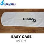 ボードケース 不織布製ボードケース イージーケース EASY CASE ケース 不織布 ロングボード AQUA RIDEO