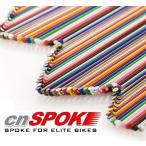 CN SPOKE ホイール用 カラースポーク 自転車 サイクルパーツ