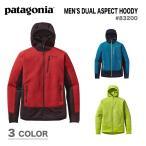 PATAGONIA パタゴニア MEN'S DUAL ASPECT HOODY メンズ デュアル アスペクト フーディ