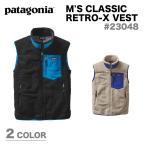PATAGONIA パタゴニア M'S CLASSIC RETRO-X VEST メンズ クラシック レトロ-エックス ベスト