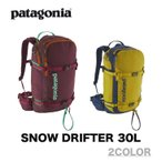 PATAGONIA パタゴニア SNOW DNIFTER スノードリフター 30L バックパック