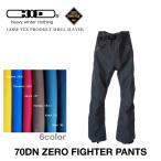 HID エイチアイディー 16-17 70DN ZERO FIGHTER PANT ゼロファーター パンツ スノーボード