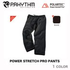 P.RHYTHM ウェア 17-18 POWER STRETCH PRO PANTS プリズム パワー ストレッチ プロ パンツ