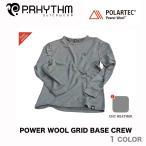 ショッピングウエア P.RHYTHM ウェア 17-18 POWER WOOL GRID BASE CREW プリズム パワー ウール グリッド ベース クルー