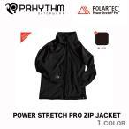 ショッピングウエア P.RHYTHM ウェア 17-18 POWER STRETCH PRO ZIP JACKET プリズム パワー ストレッチ プロ ジップ ジャケット