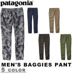 PATAGONIA パタゴニアMEN'S BAGGIES PANT メンズ バギーズ パンツ