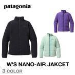 PATAGONIA パタゴニア W'S NANO-AIR JAKCET ナノエア ジャケット レディース スノーボード