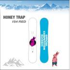 UG 13-14 ユージー HONEY TRAP : 154cm  RED ハニートラップ スノーボード セール品 型落ち 初期チューン無料
