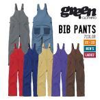 GREEN CLOTHING グリーンクロージング 17-18 BIB PANTS ビブ パンツ ウエア