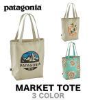 PATAGONIA �ѥ����˥� MARKET TOTE �ޡ����å� �ȡ��� 59280