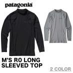 ショッピングpatagonia PATAGONIA パタゴニア ラッシュガード M'S LONG SLEEVED R0 TOP メンズ R0ロングスリーブ トップ 長袖 81640