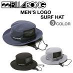 BILLABONG サーフ ハット LOGO SURF HAT