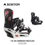 ショッピングburton BURTON バートン ジェネシス ビンディング GENESIS リフレックス RE:FLEX 17-18 3カラー スノーボード メンズ