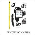 BENDING COLOURS DVD ベンディング・カラーズ ジョーディースミス サーフィン