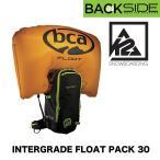 ショッピングバック K2 バックパック BCA FLOAT 30 エアバッグ 搭載 雪崩 「充填済シリンダー付+1回充填無料付」 フロートバッグ スノーボード 30L