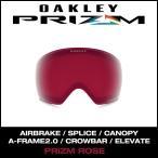 OAKLEY ゴーグル オークリー PRIZM ROSE LENS プリズム レンズ AIRBRAKE SPLICE CANOPY 日本正規品 ハイコントラストレンズ
