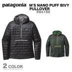 PATAGONIA パタゴニア M'S NANO PUFF BIVY PULLOVER メンズ ナノ パフ ビビー プルオーバー スノーボード
