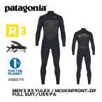 ショッピングウェットスーツ パタゴニア PATAGONIA  ウェットスーツ M'S R3 YULEX / NEXKIN #88074