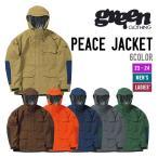 GREEN CLOTHING グリーンクロージング 17-18 PEACE JACKET ピース ジャケット ウエア