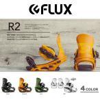 ショッピングスノー FLUX フラックス R2 ビンディング 16-17 スノーボード