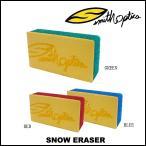 SMITH ゴーグル スミス レンズ拭き取り SNOW ERASER