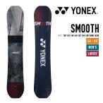 YONEX ヨネックス スノーボード 17-18 SMOOTH スムース 142 146 150 154 158 カラー:マホガニー SNOWBOARD